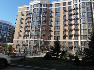 Квартира N-23135, Мартынова, 12, Софиевская Борщаговка - Фото 1