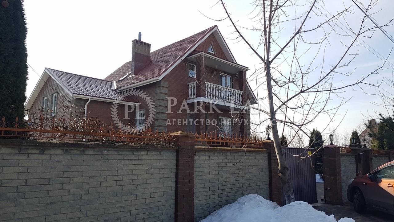 Дом N-22821, Гатное - Фото 5