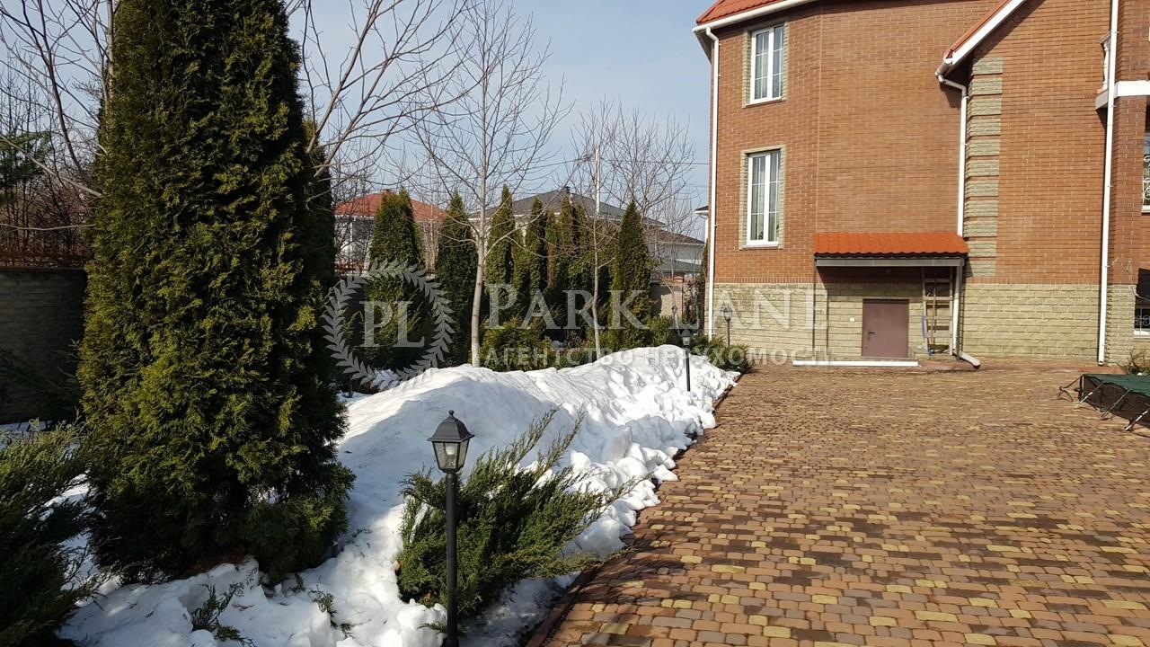 Дом N-22821, Гатное - Фото 16