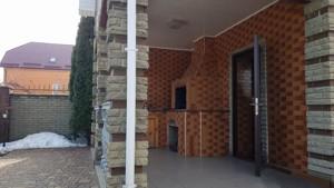 Дом N-22821, Гатное - Фото 9