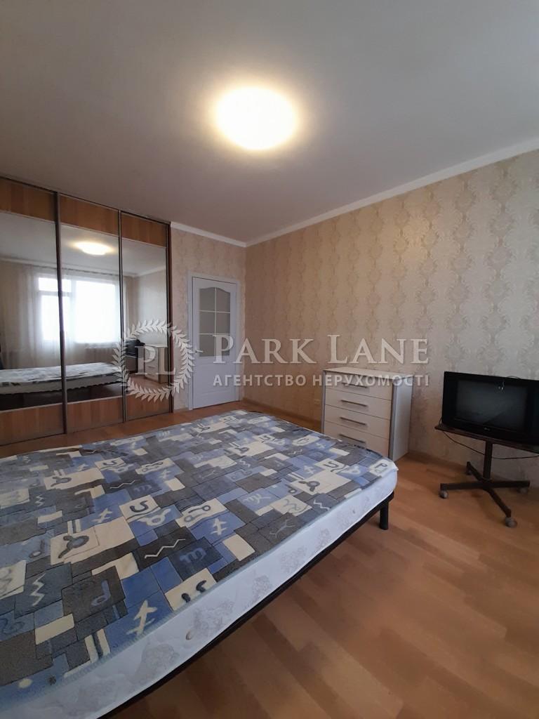 Квартира Феодосийский пер., 14, Киев, K-31583 - Фото 6