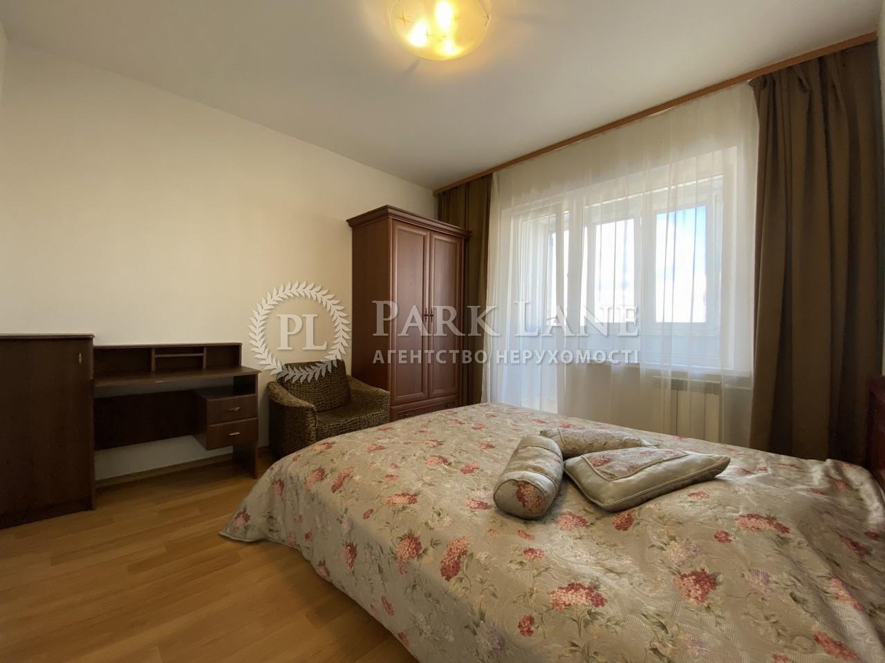Квартира ул. Пушиной Феодоры, 49, Киев, B-102233 - Фото 6