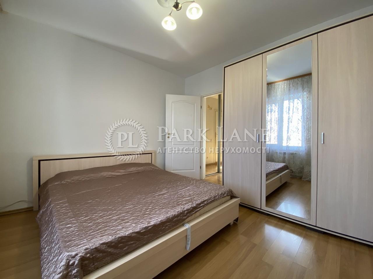 Квартира ул. Пушиной Феодоры, 49, Киев, B-102233 - Фото 7