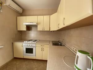 Квартира B-102233, Пушиной Феодоры, 49, Киев - Фото 10