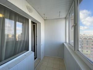 Квартира B-102233, Пушиной Феодоры, 49, Киев - Фото 18