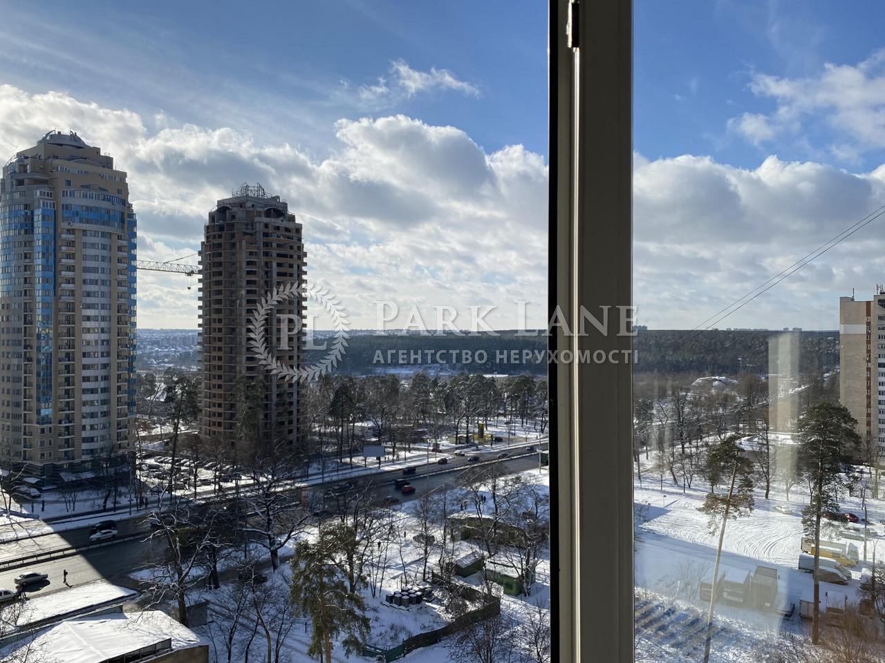 Квартира ул. Пушиной Феодоры, 49, Киев, B-102233 - Фото 17