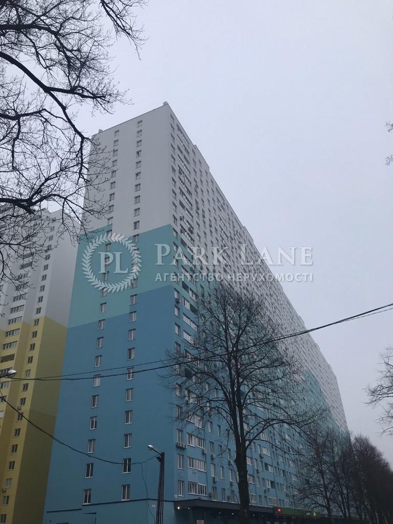 Квартира ул. Пригородная, 24, Новоселки (Киево-Святошинский), Z-762365 - Фото 3