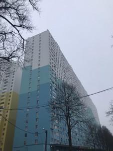 Квартира Z-804513, Пригородная, 24, Новоселки (Киево-Святошинский) - Фото 3
