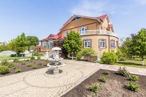 Дом K-31589, Весенняя, Белогородка - Фото 1