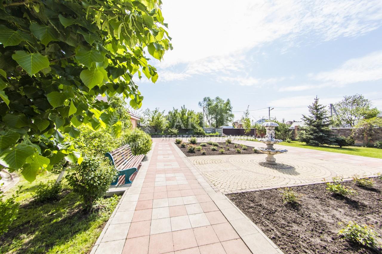 Дом K-31589, Весенняя, Белогородка - Фото 10