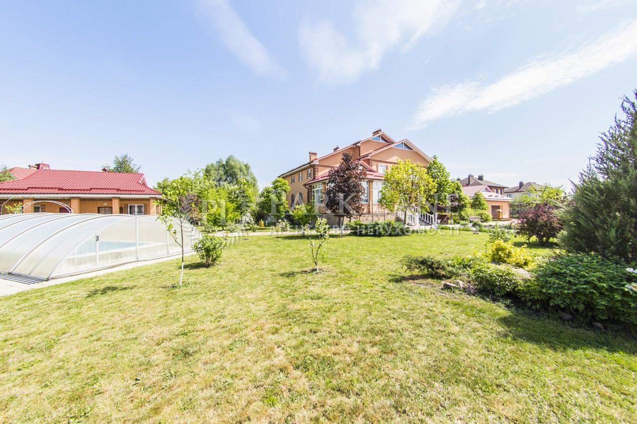 Дом K-31589, Весенняя, Белогородка - Фото 13