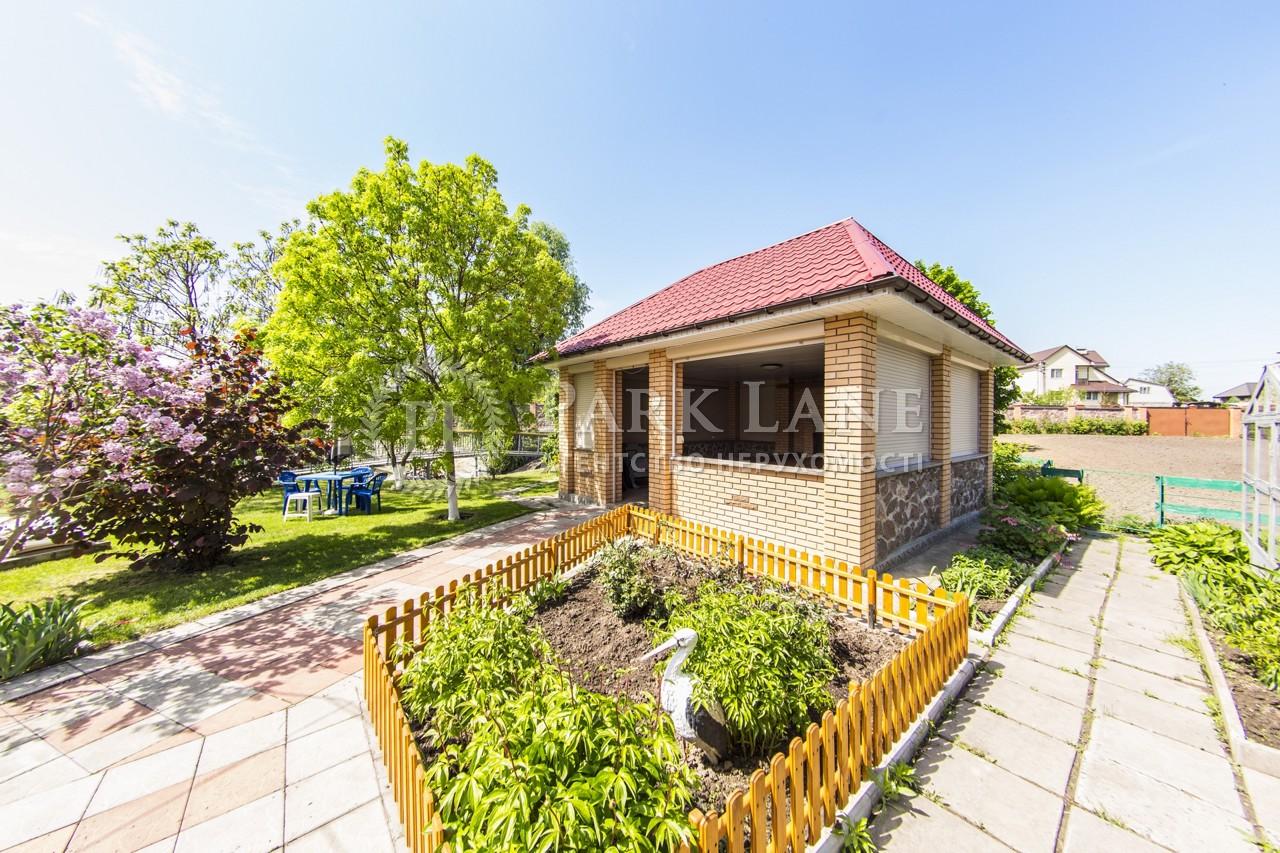Дом K-31589, Весенняя, Белогородка - Фото 26