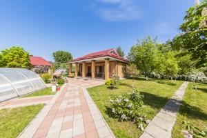 Дом K-31589, Весенняя, Белогородка - Фото 28