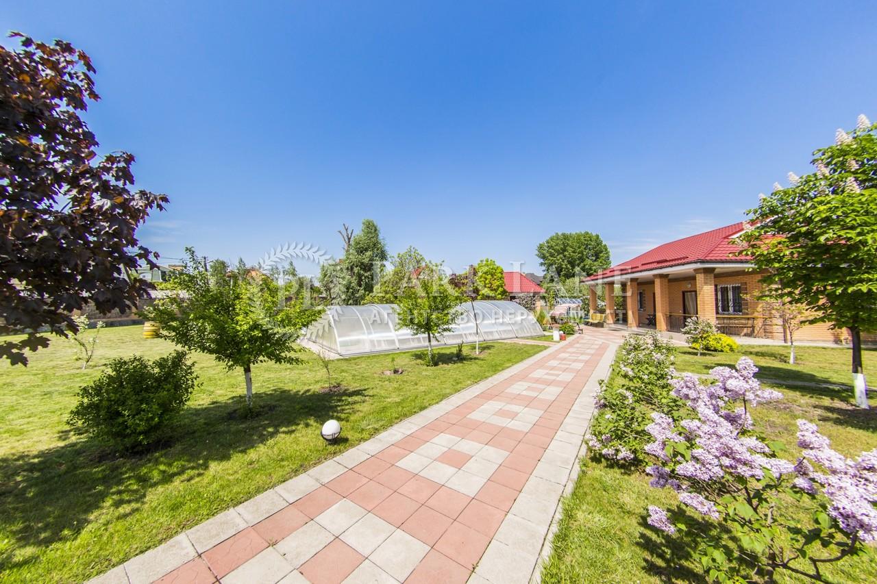 Дом K-31589, Весенняя, Белогородка - Фото 29