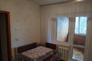 Квартира R-37952, Тираспольская, 47, Киев - Фото 7