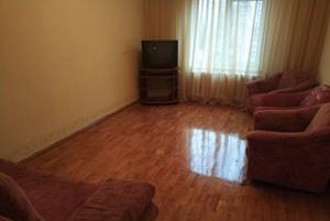 Квартира R-37952, Тираспольская, 47, Киев - Фото 1