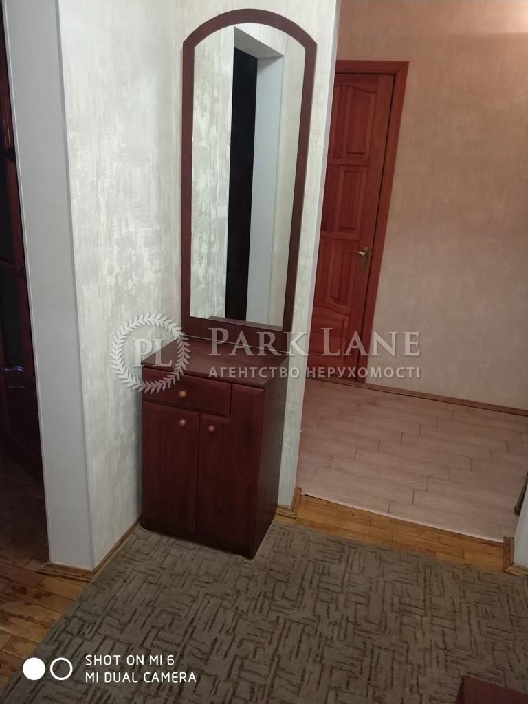 Квартира R-37952, Тираспольская, 47, Киев - Фото 14