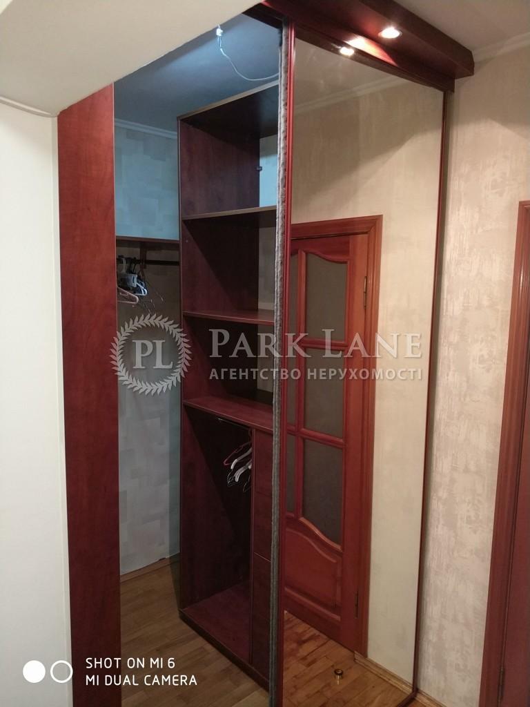 Квартира R-37952, Тираспольская, 47, Киев - Фото 12