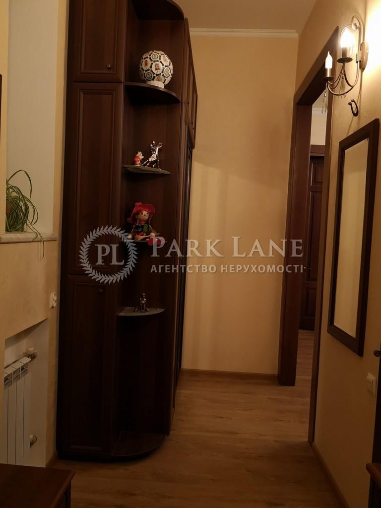 Квартира ул. Набережно-Крещатицкая, 7, Киев, R-37990 - Фото 14