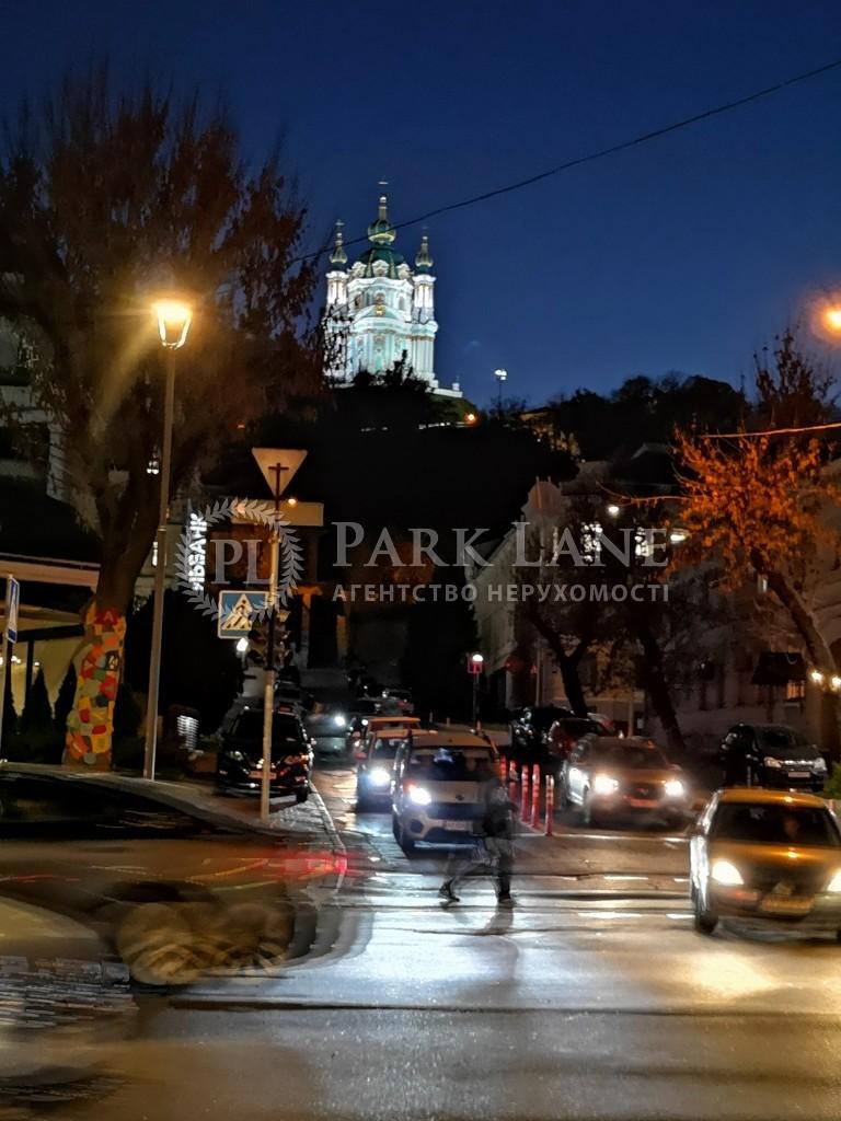 Квартира ул. Набережно-Крещатицкая, 7, Киев, R-37990 - Фото 17