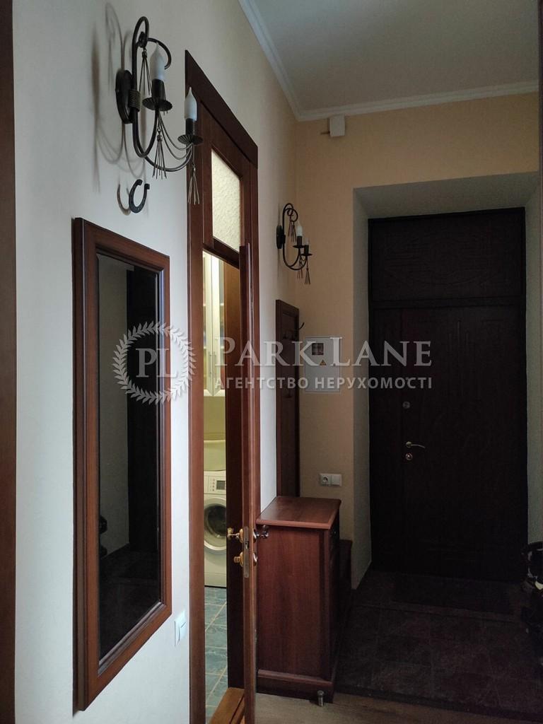 Квартира ул. Набережно-Крещатицкая, 7, Киев, R-37990 - Фото 15