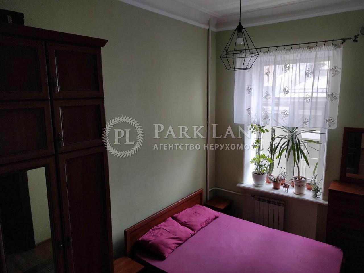 Квартира ул. Набережно-Крещатицкая, 7, Киев, R-37990 - Фото 7