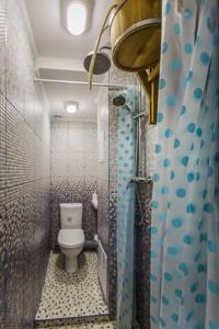 Дом B-102250, Бровары - Фото 27