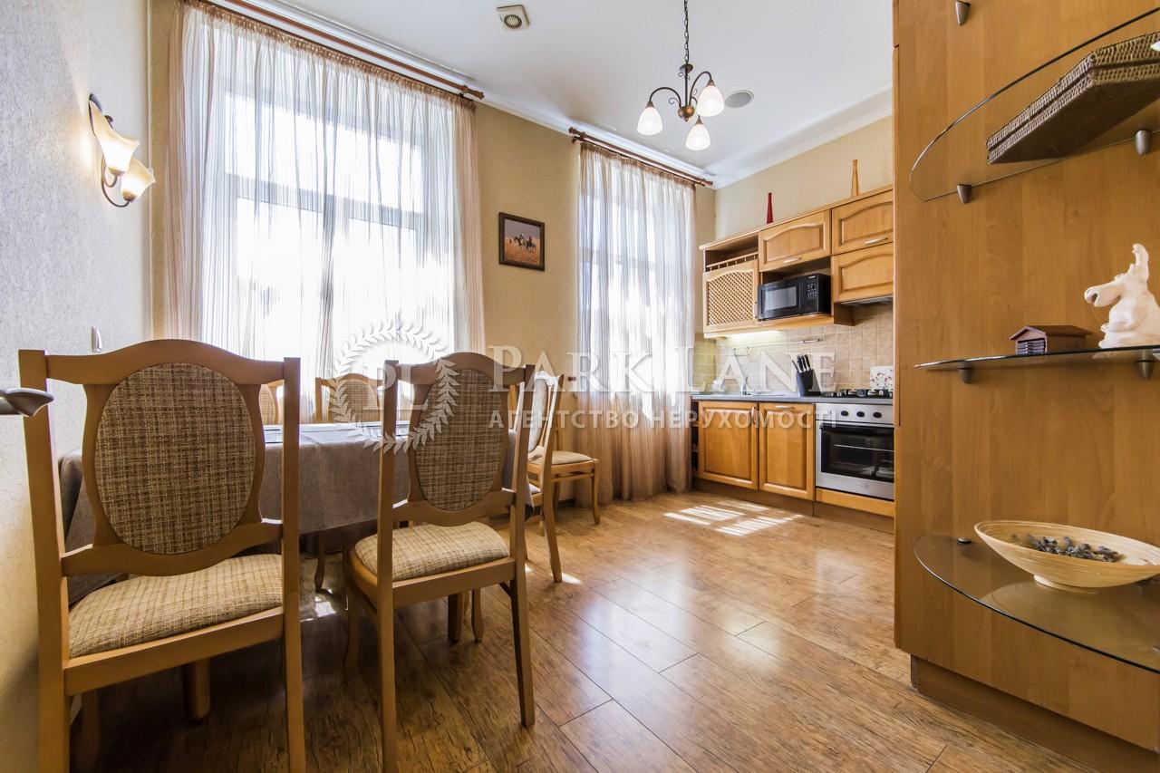 Квартира I-32611, Толстого Льва, 25, Киев - Фото 7