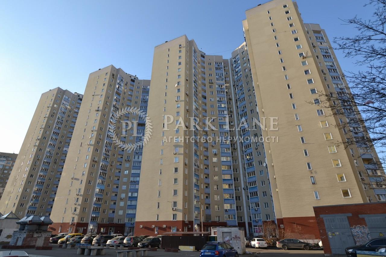 Квартира Z-806006, Правды просп., 31а, Киев - Фото 1