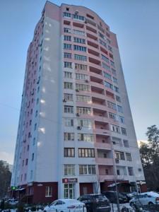 Квартира R-27667, Бударина, 3г, Киев - Фото 1