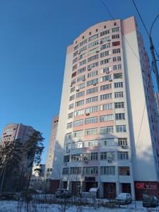 Квартира R-27667, Бударина, 3г, Киев - Фото 2