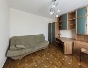Квартира N-22861, Тимошенка Маршала, 18, Київ - Фото 13