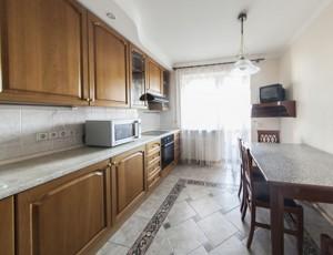 Квартира N-22861, Тимошенка Маршала, 18, Київ - Фото 18