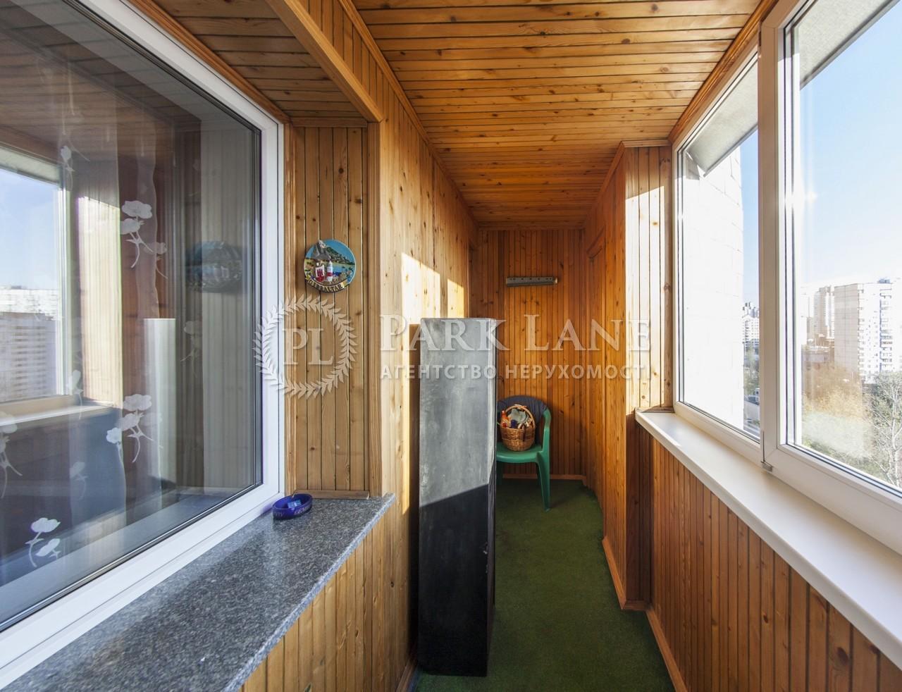 Квартира N-22861, Тимошенка Маршала, 18, Київ - Фото 20