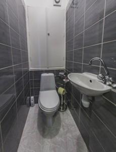 Квартира N-22861, Тимошенка Маршала, 18, Київ - Фото 22