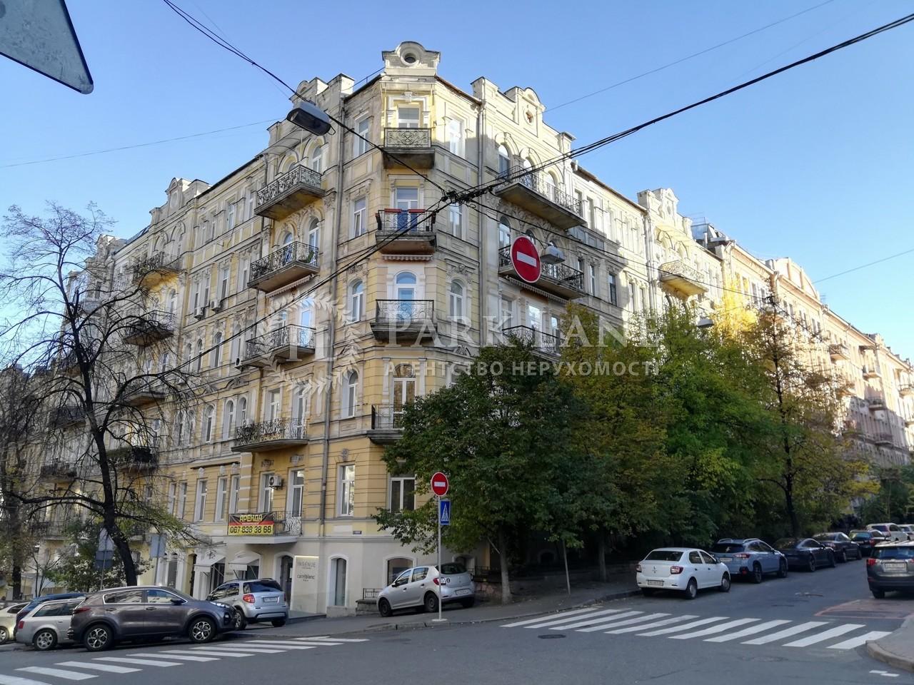 Квартира ул. Станиславского, 3, Киев, Z-110471 - Фото 8