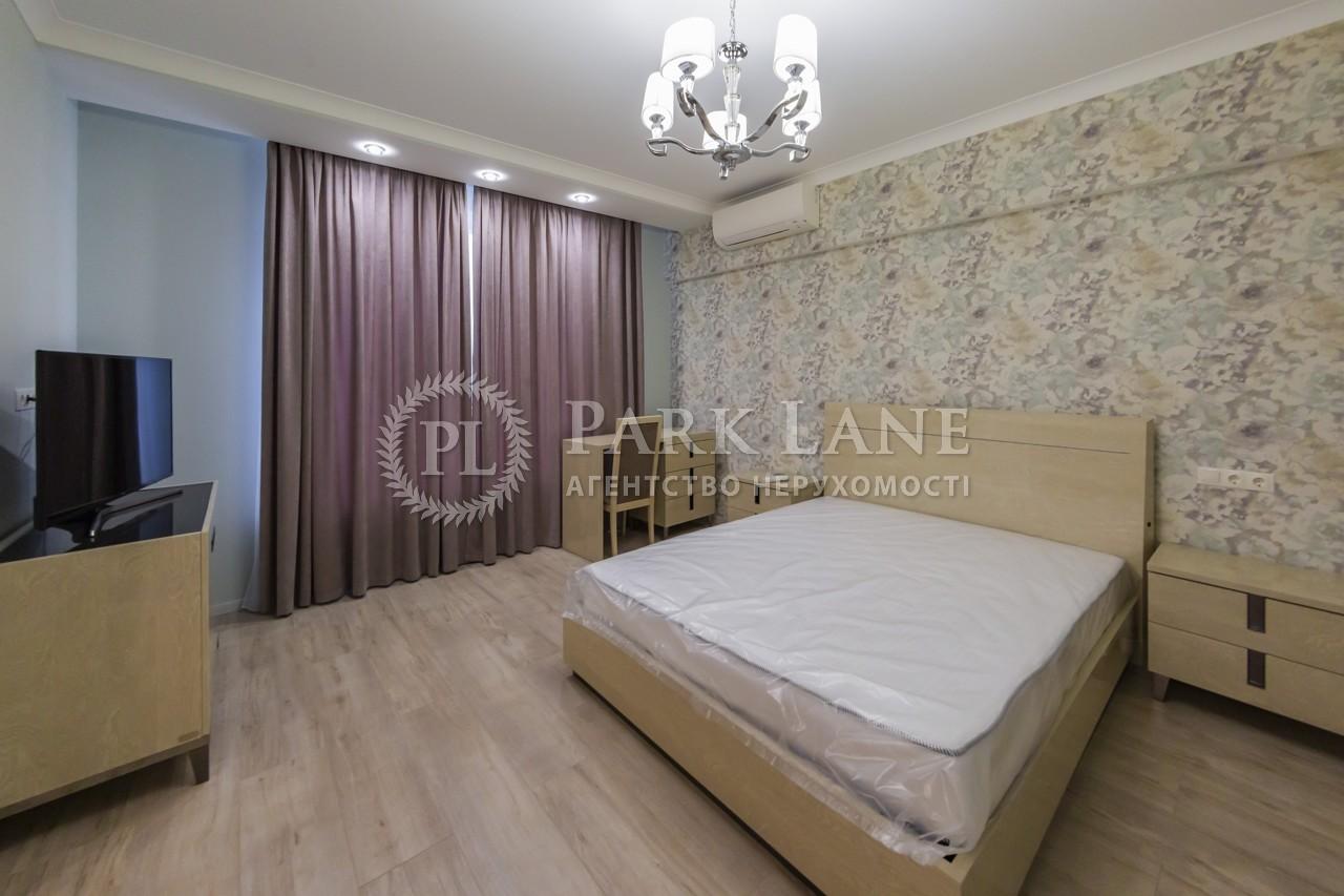 Квартира J-30592, Иоанна Павла II (Лумумбы Патриса), 6/1, Киев - Фото 20
