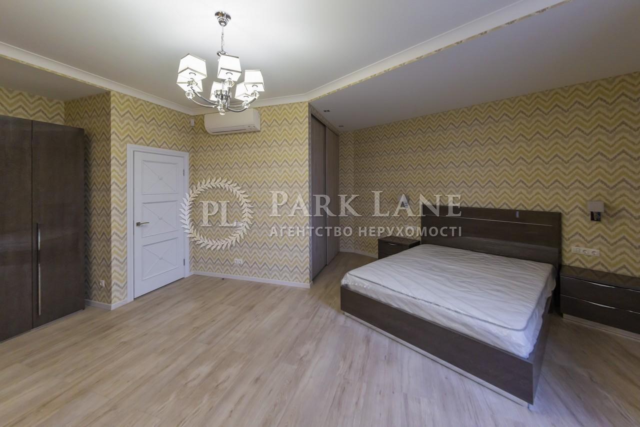 Квартира J-30592, Иоанна Павла II (Лумумбы Патриса), 6/1, Киев - Фото 17