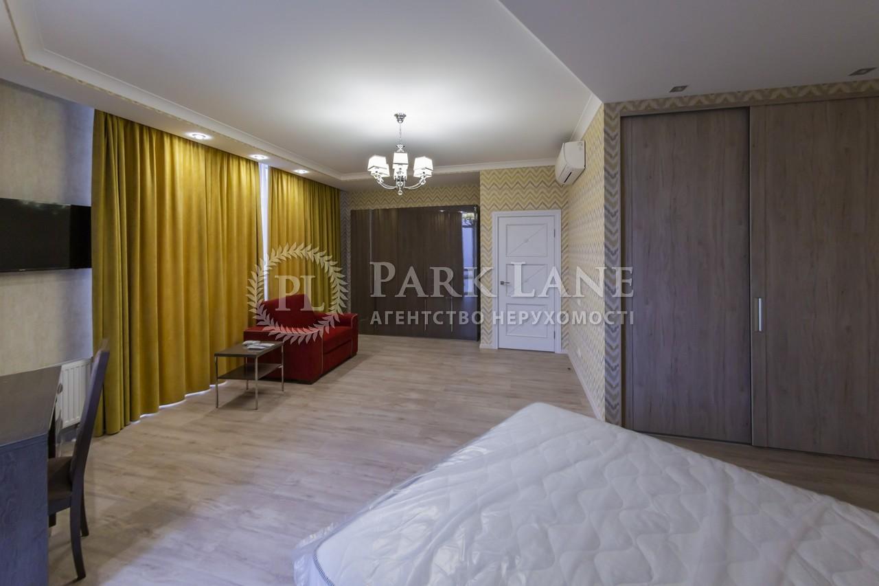 Квартира J-30592, Иоанна Павла II (Лумумбы Патриса), 6/1, Киев - Фото 18