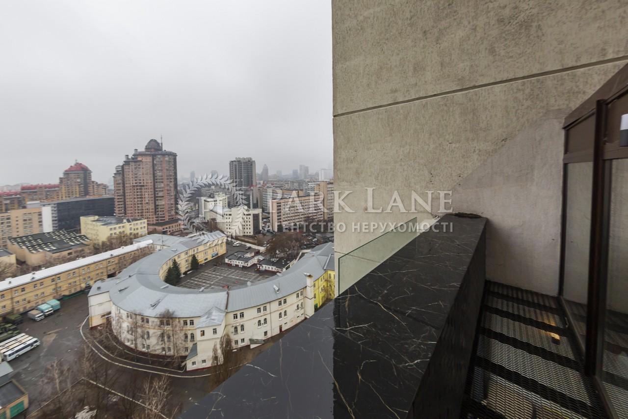 Квартира K-31565, Коновальца Евгения (Щорса), 44а, Киев - Фото 38
