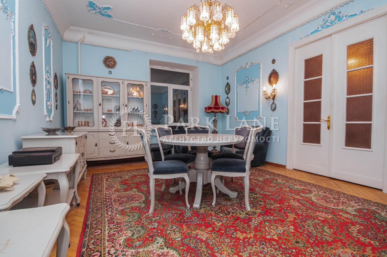 Квартира ул. Прорезная (Центр), 10, Киев, H-49087 - Фото 4