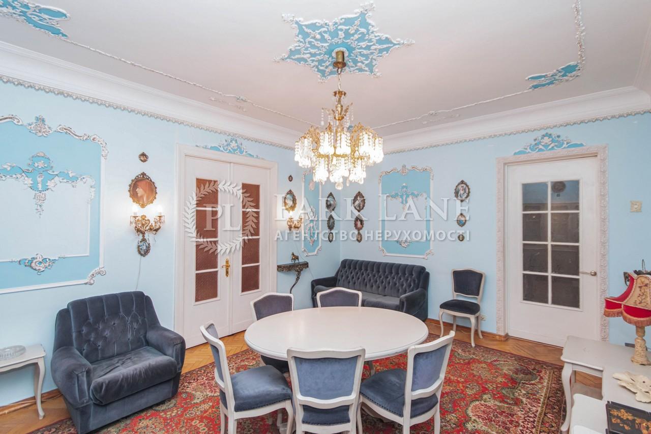Квартира ул. Прорезная (Центр), 10, Киев, H-49087 - Фото 5