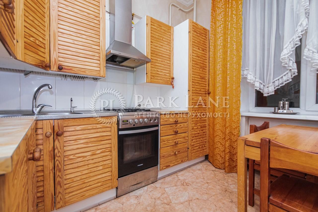 Квартира ул. Прорезная (Центр), 10, Киев, H-49087 - Фото 9