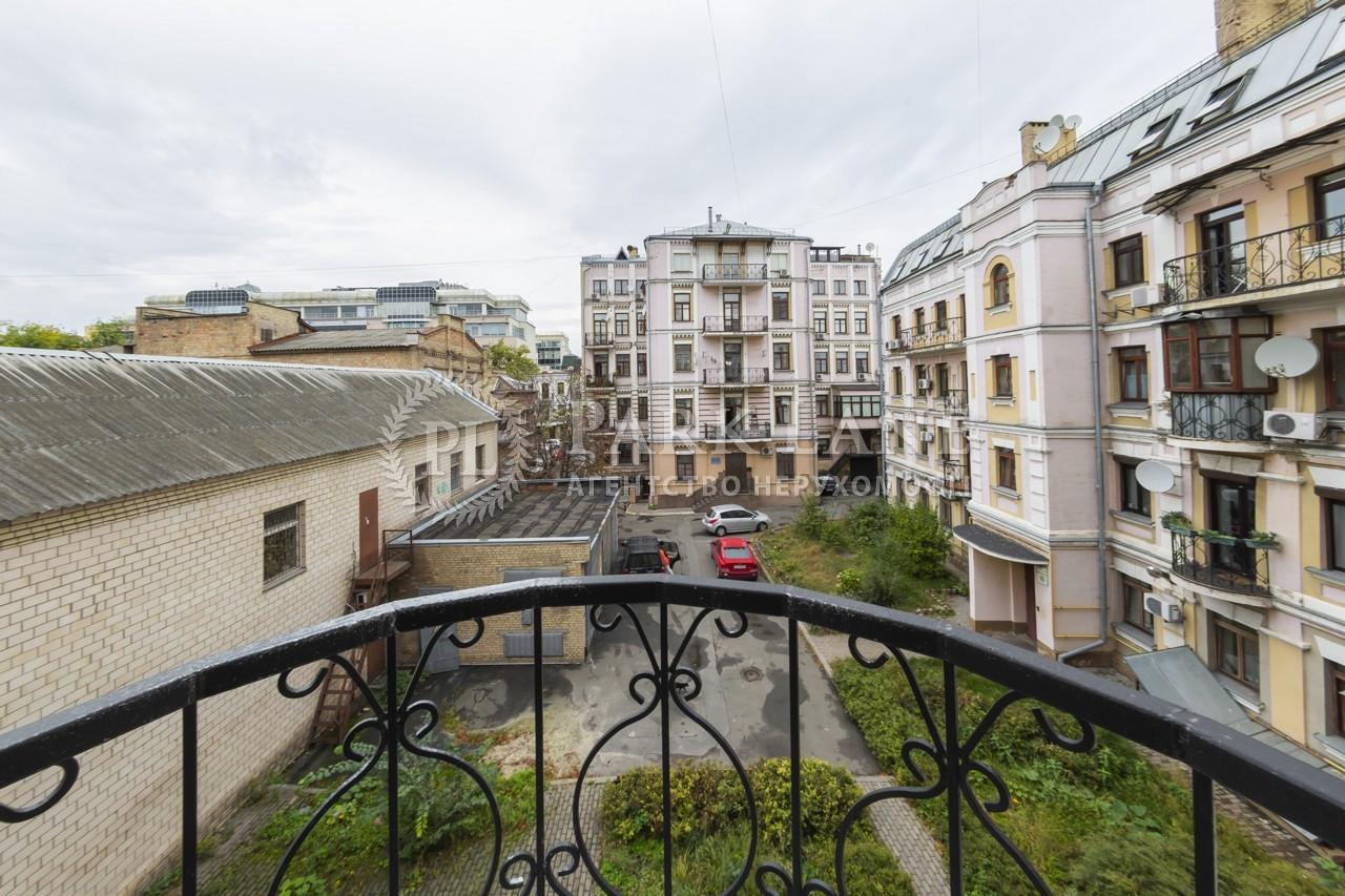 Квартира ул. Борисоглебская, 16в, Киев, I-32627 - Фото 14