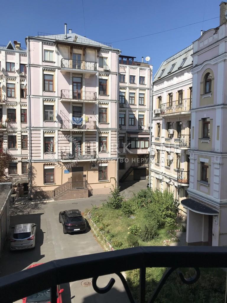Квартира ул. Борисоглебская, 16в, Киев, I-32627 - Фото 15