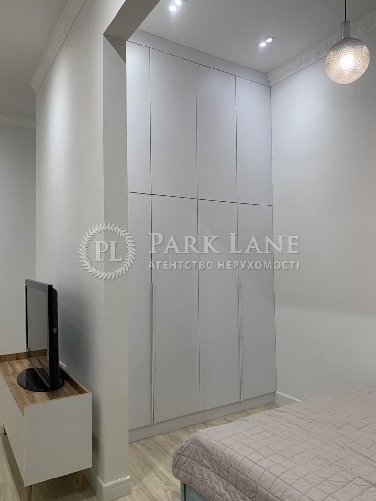 Квартира ул. Хмельницкого Богдана, 36, Киев, I-32634 - Фото 9