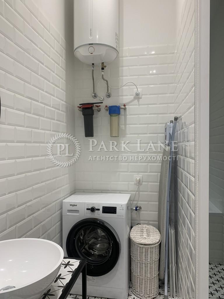 Квартира ул. Хмельницкого Богдана, 36, Киев, I-32634 - Фото 14