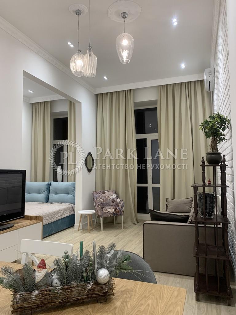 Квартира ул. Хмельницкого Богдана, 36, Киев, I-32634 - Фото 3