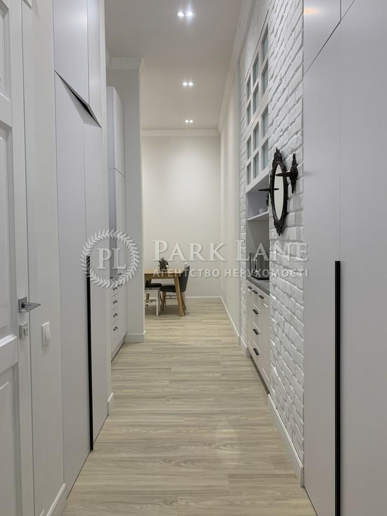 Квартира ул. Хмельницкого Богдана, 36, Киев, I-32634 - Фото 16