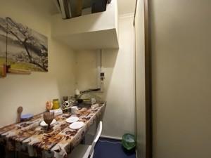 Нежитлове приміщення, B-102264, Волоська, Київ - Фото 11